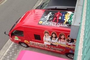ボートレース広告車フルラッピングのサムネイル