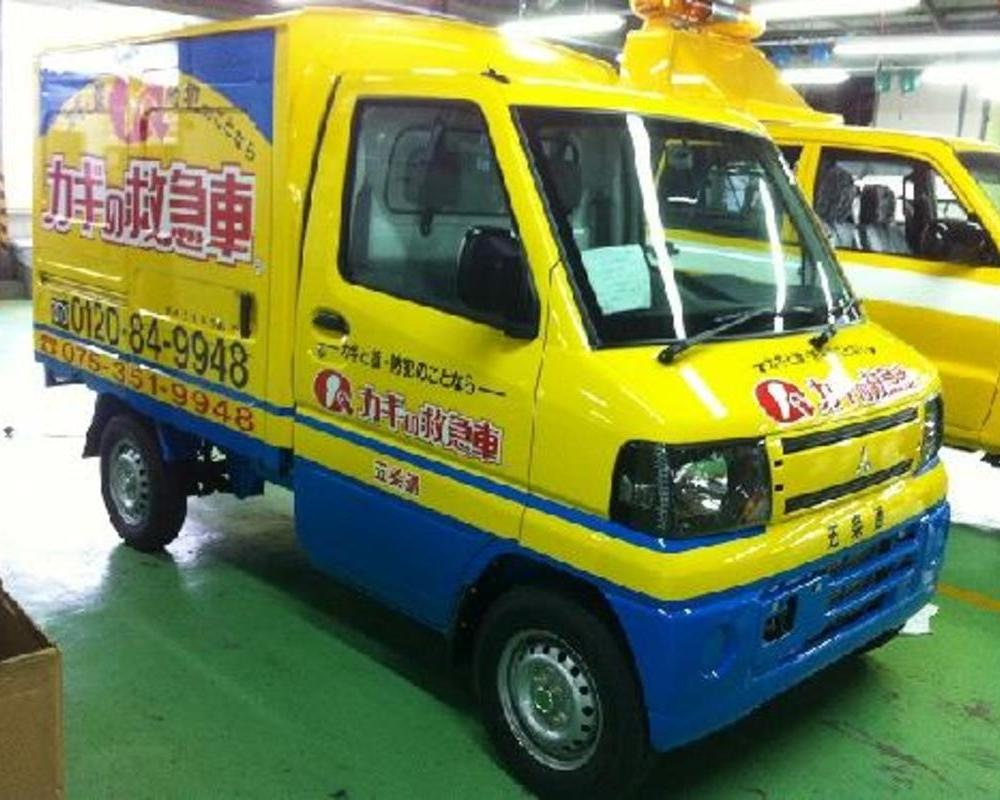 カギの救急車マーキングのサムネイル