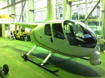 ヘリコプター マーキング