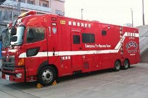 消防車マーキングのサムネイル
