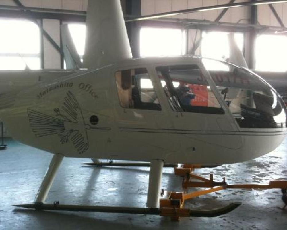 大阪航空様ヘリコプターマーキングのサムネイル