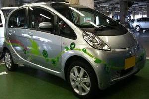 電気自動車のサムネイル