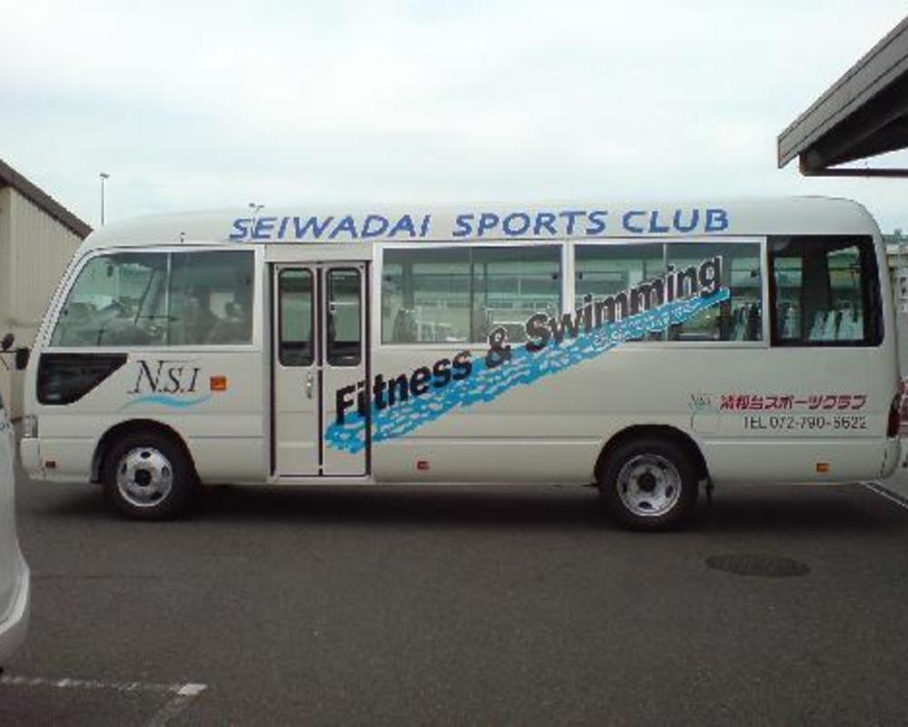 送迎バスのサムネイル