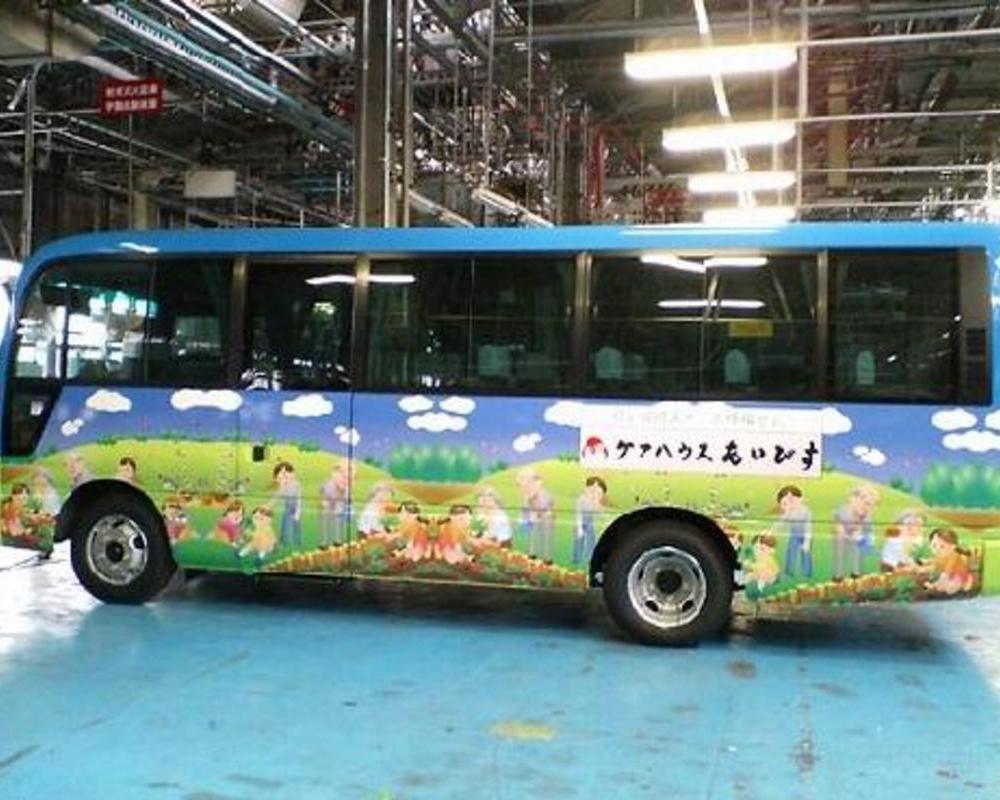 あいびす様のバスのサムネイル