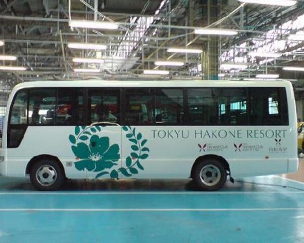 東急箱根リゾート様のバスです。のサムネイル