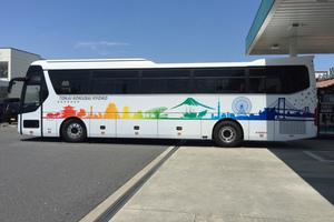 観光バス マーキングのサムネイル