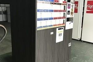 自販機 ラッピングのサムネイル